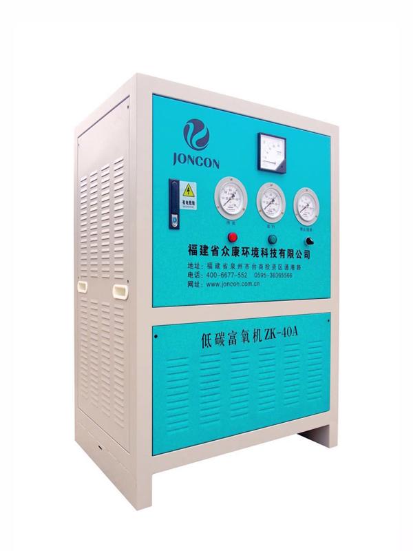 增氧設備 型號:ZK-40A