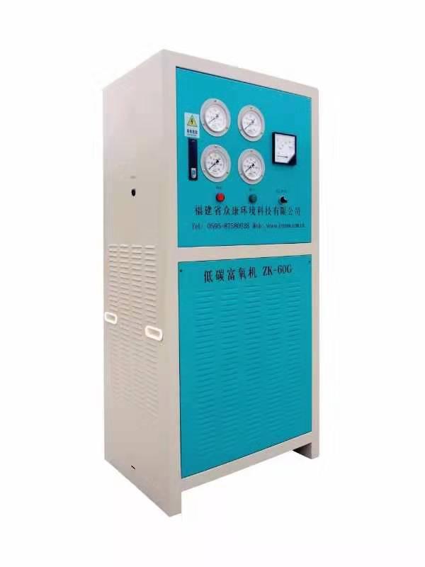 增氧設備  型號:ZK-60G