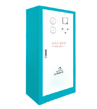 增氧設備  型號:ZK-60C